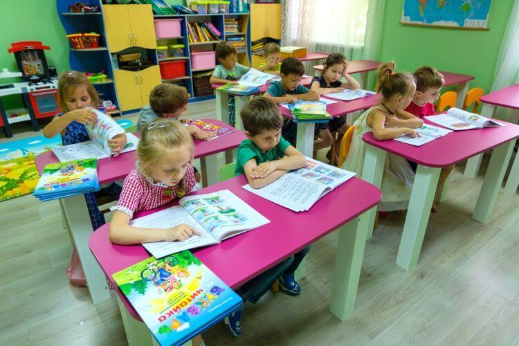 группа для занятий детского сада Академия Детства