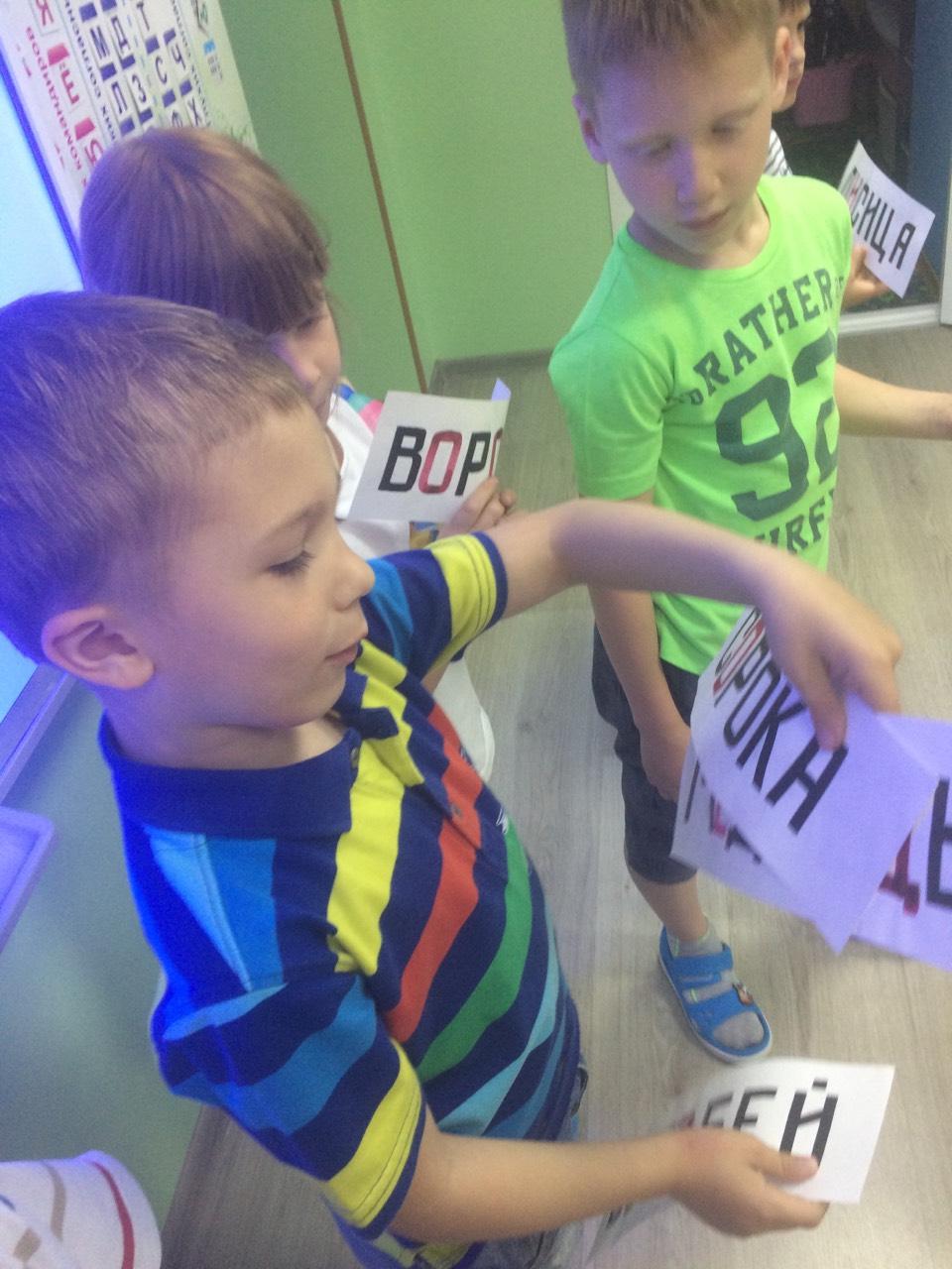 подготовка к школе в детском саду Академия Детства