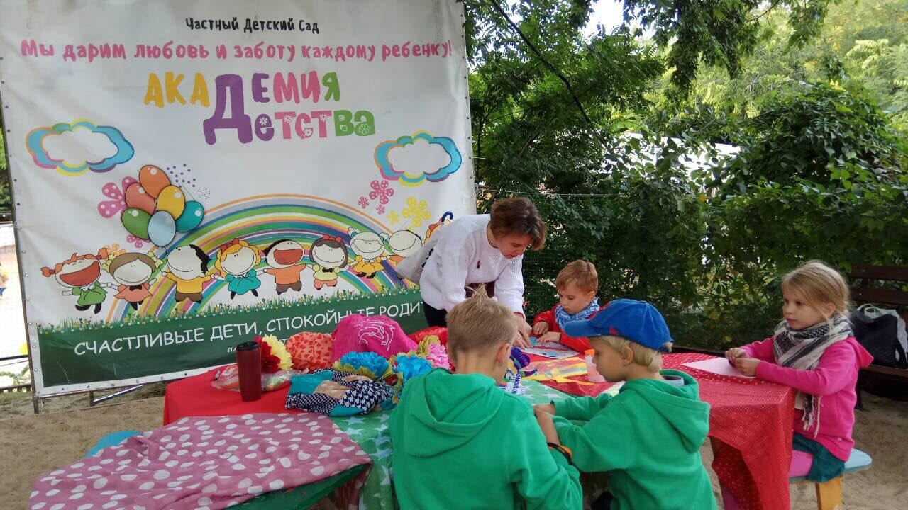 https://akademia-detstva.od.ua/app/uploads/2018/09/23.jpg