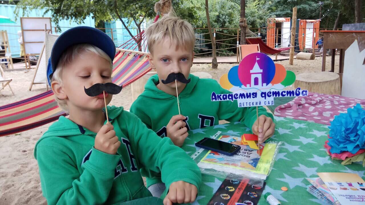 https://akademia-detstva.od.ua/app/uploads/2018/09/24.jpg
