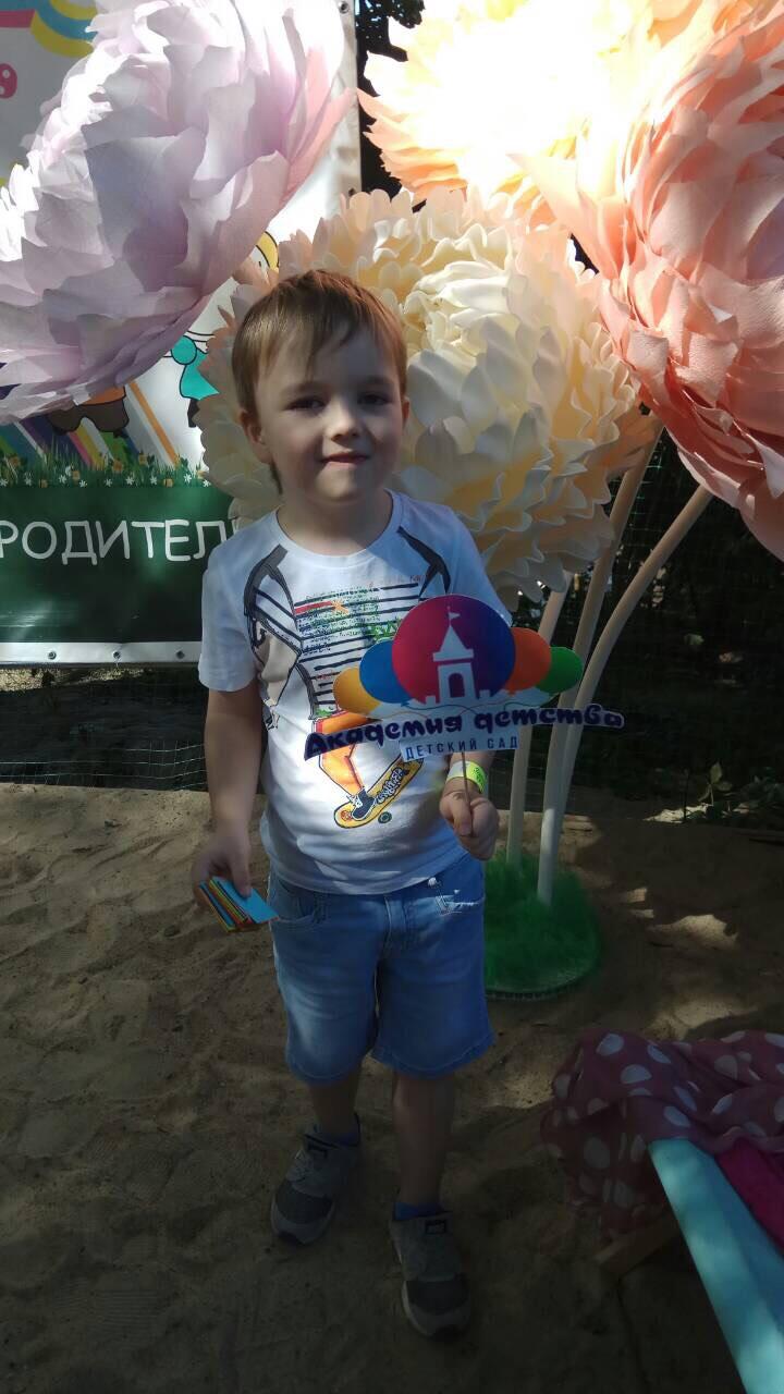 https://akademia-detstva.od.ua/app/uploads/2018/09/5.jpg