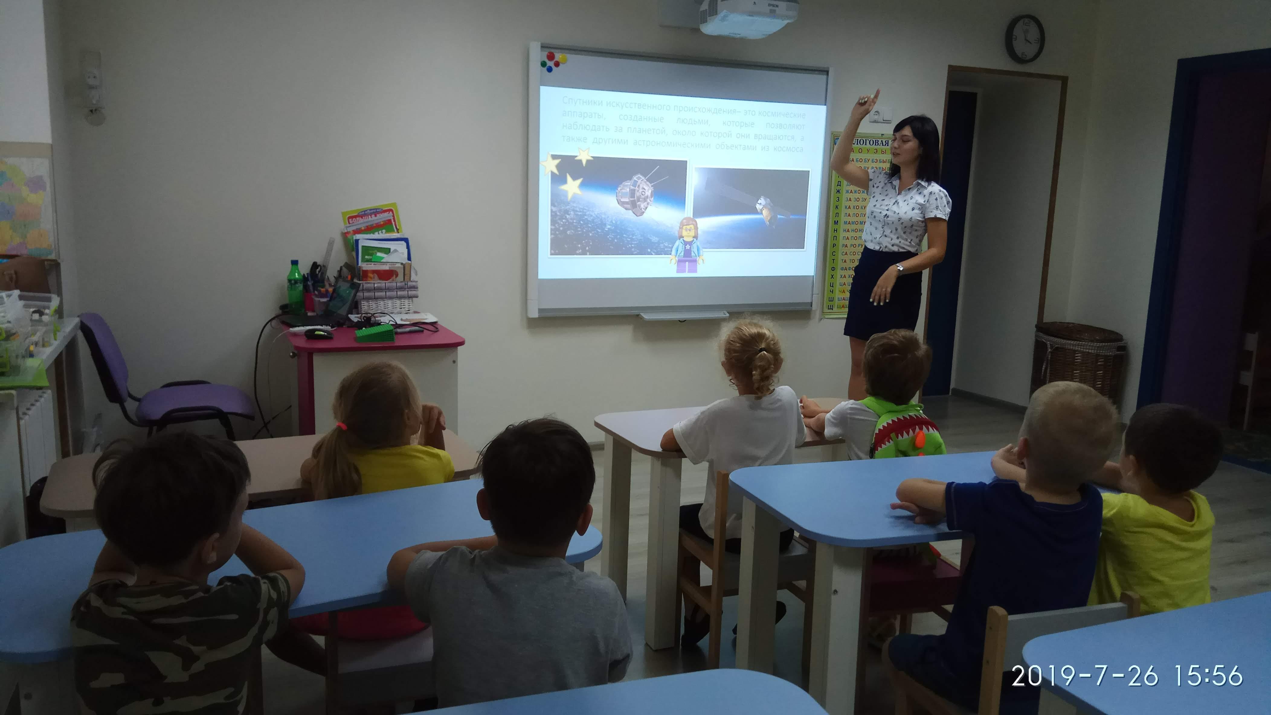 https://akademia-detstva.od.ua/app/uploads/2019/07/IMG_20190726_155640.jpg