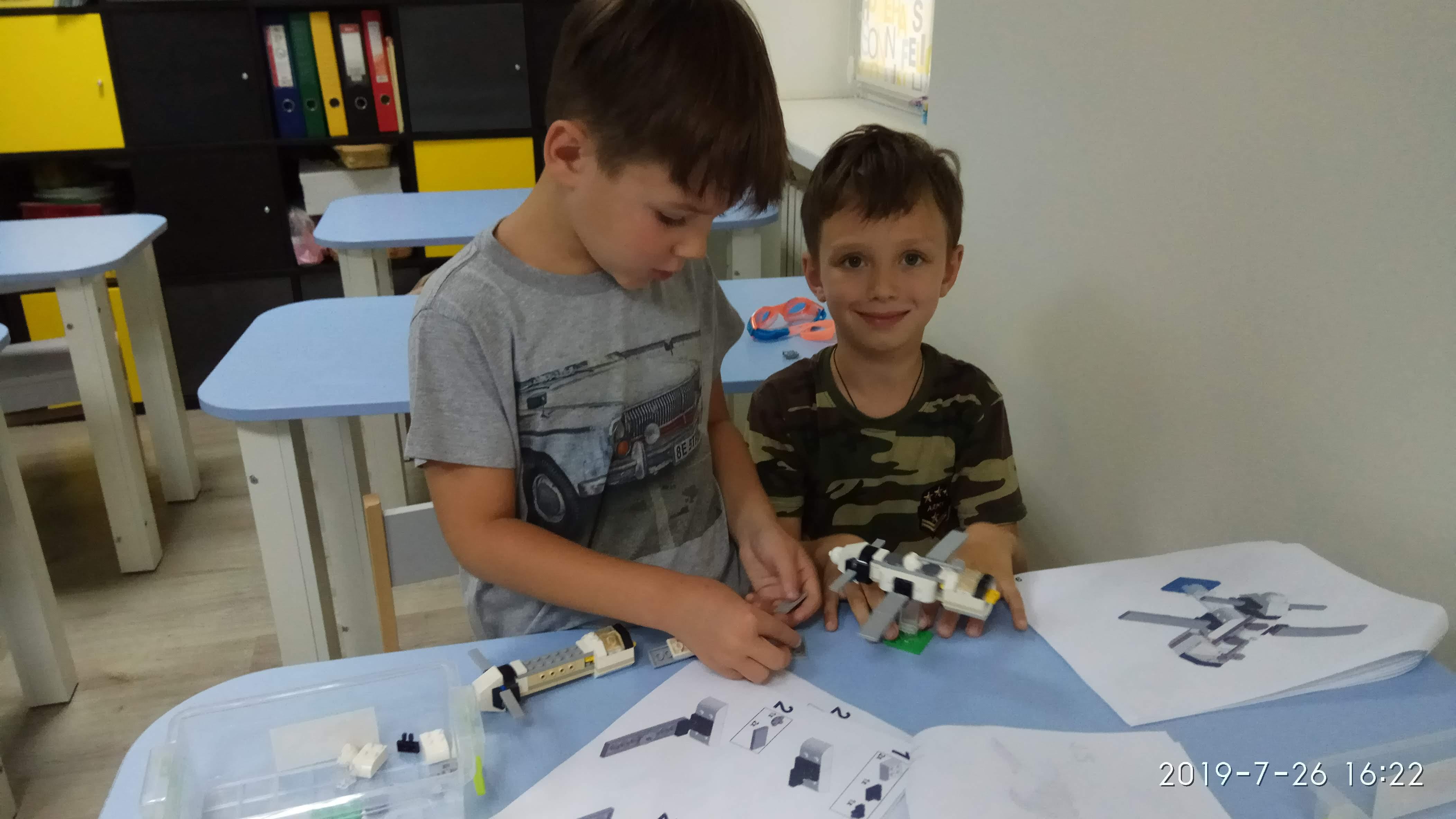 https://akademia-detstva.od.ua/app/uploads/2019/07/IMG_20190726_162206.jpg