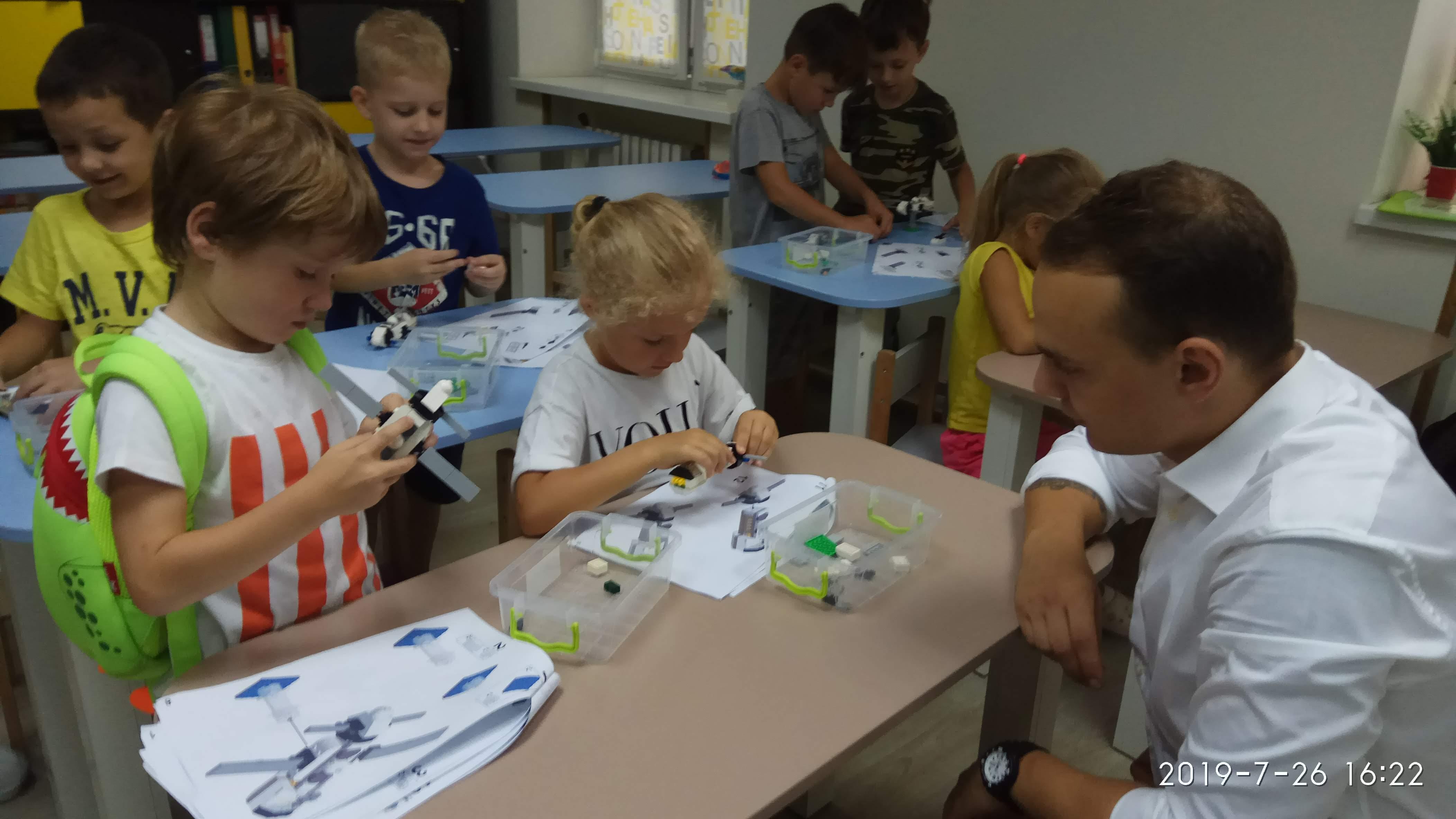 https://akademia-detstva.od.ua/app/uploads/2019/07/IMG_20190726_162254.jpg