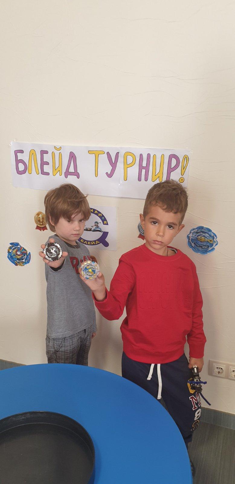 https://akademia-detstva.od.ua/app/uploads/2019/10/4-1.jpg