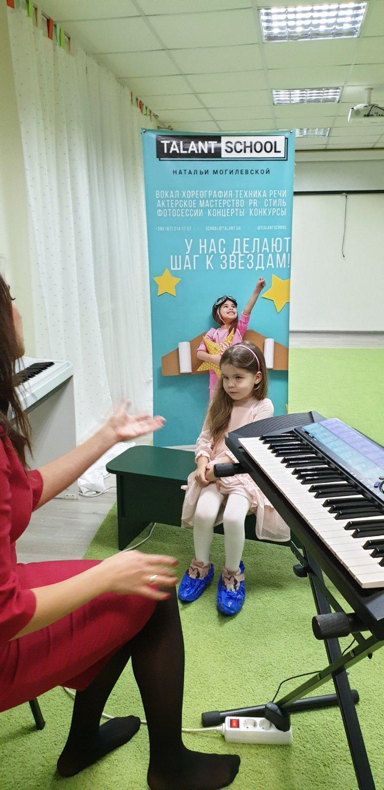 https://akademia-detstva.od.ua/app/uploads/2019/11/4-1.jpg