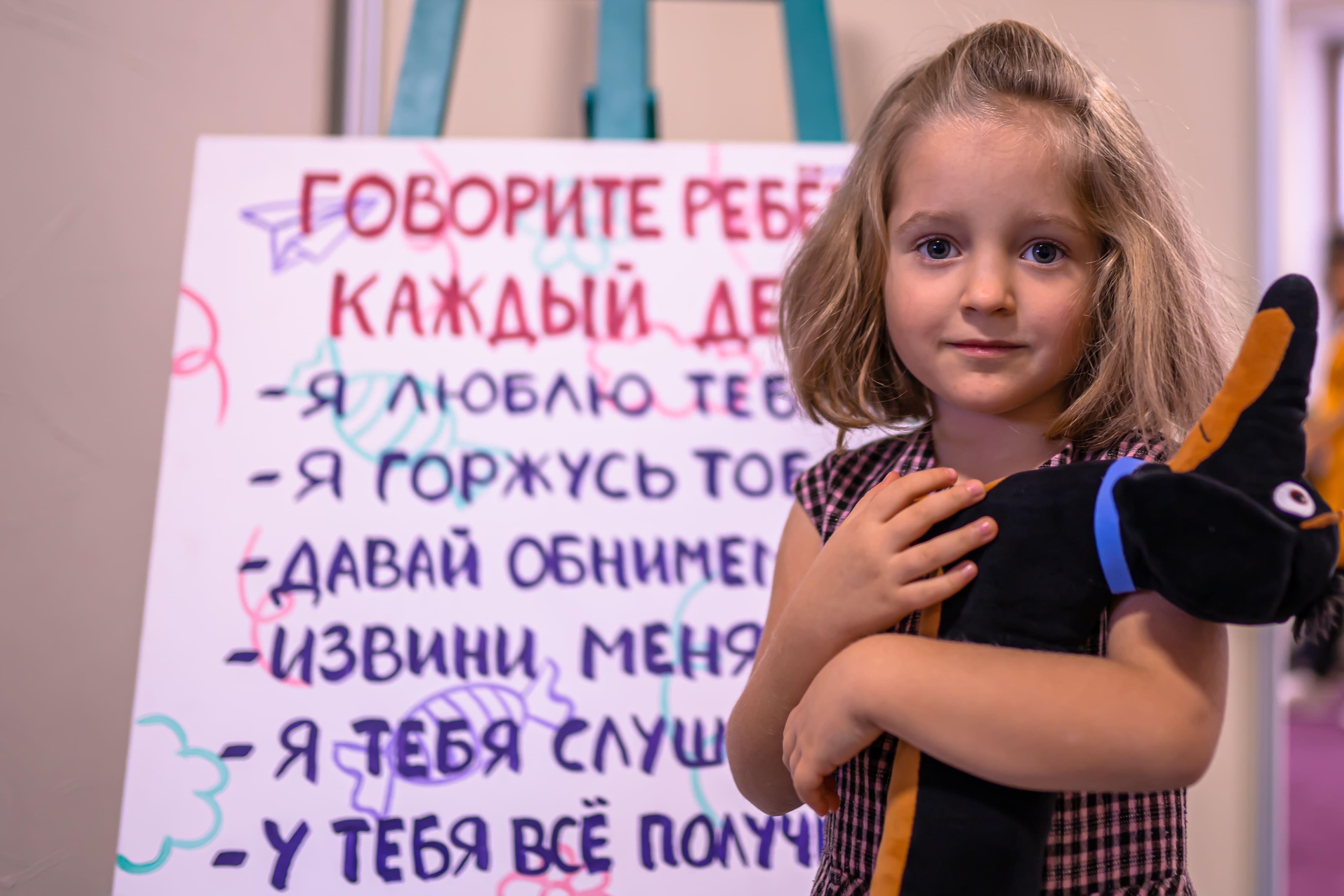 https://akademia-detstva.od.ua/app/uploads/2020/02/nastroenie-.jpg