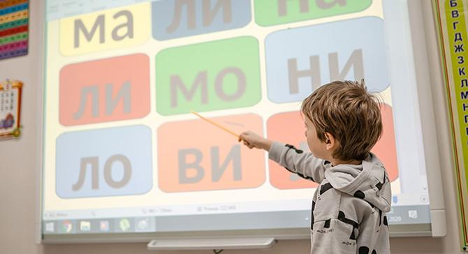 https://akademia-detstva.od.ua/app/uploads/2020/03/1Fajl-362-e1581006784786-min-1.jpg
