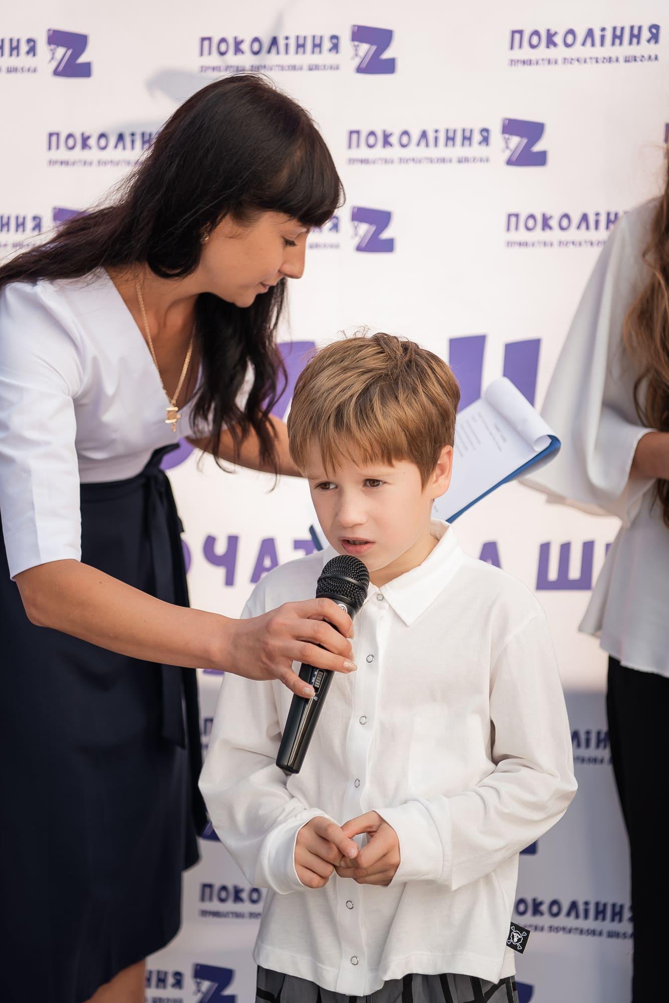 https://akademia-detstva.od.ua/app/uploads/2021/09/168.jpg