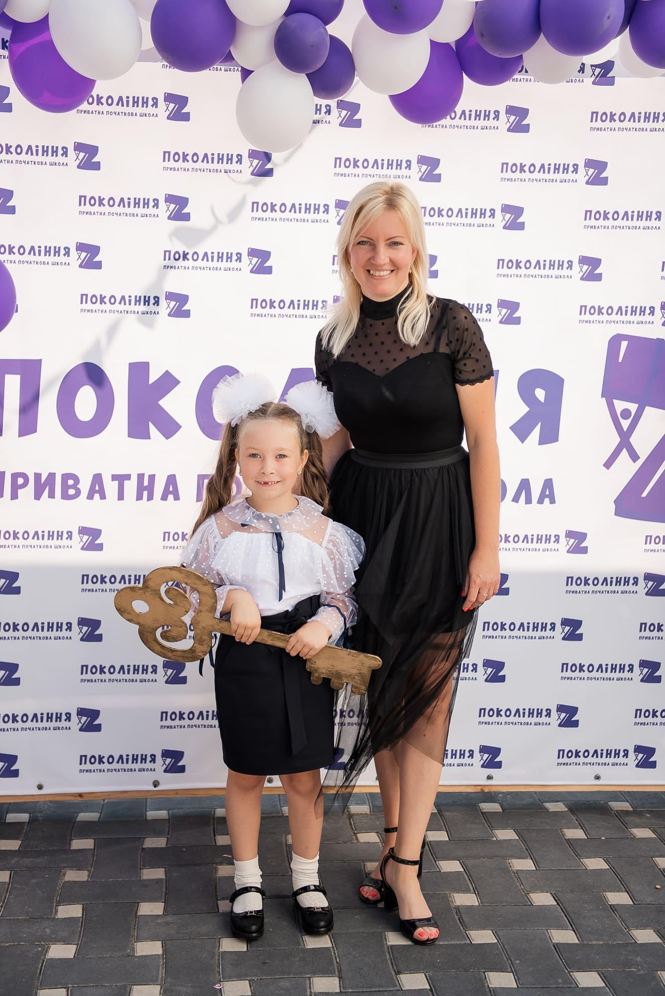 https://akademia-detstva.od.ua/app/uploads/2021/09/321.jpg