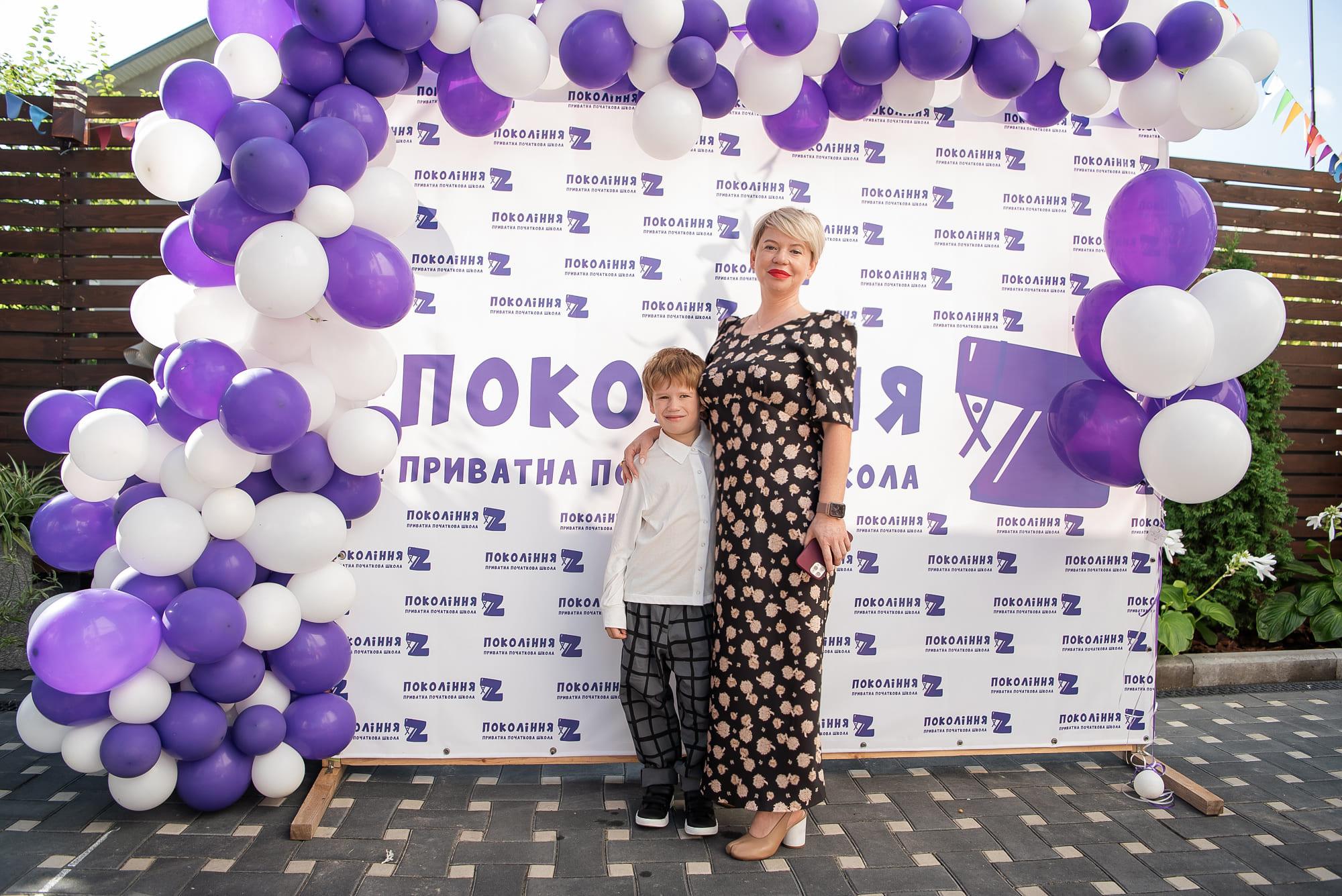 https://akademia-detstva.od.ua/app/uploads/2021/09/6.jpg