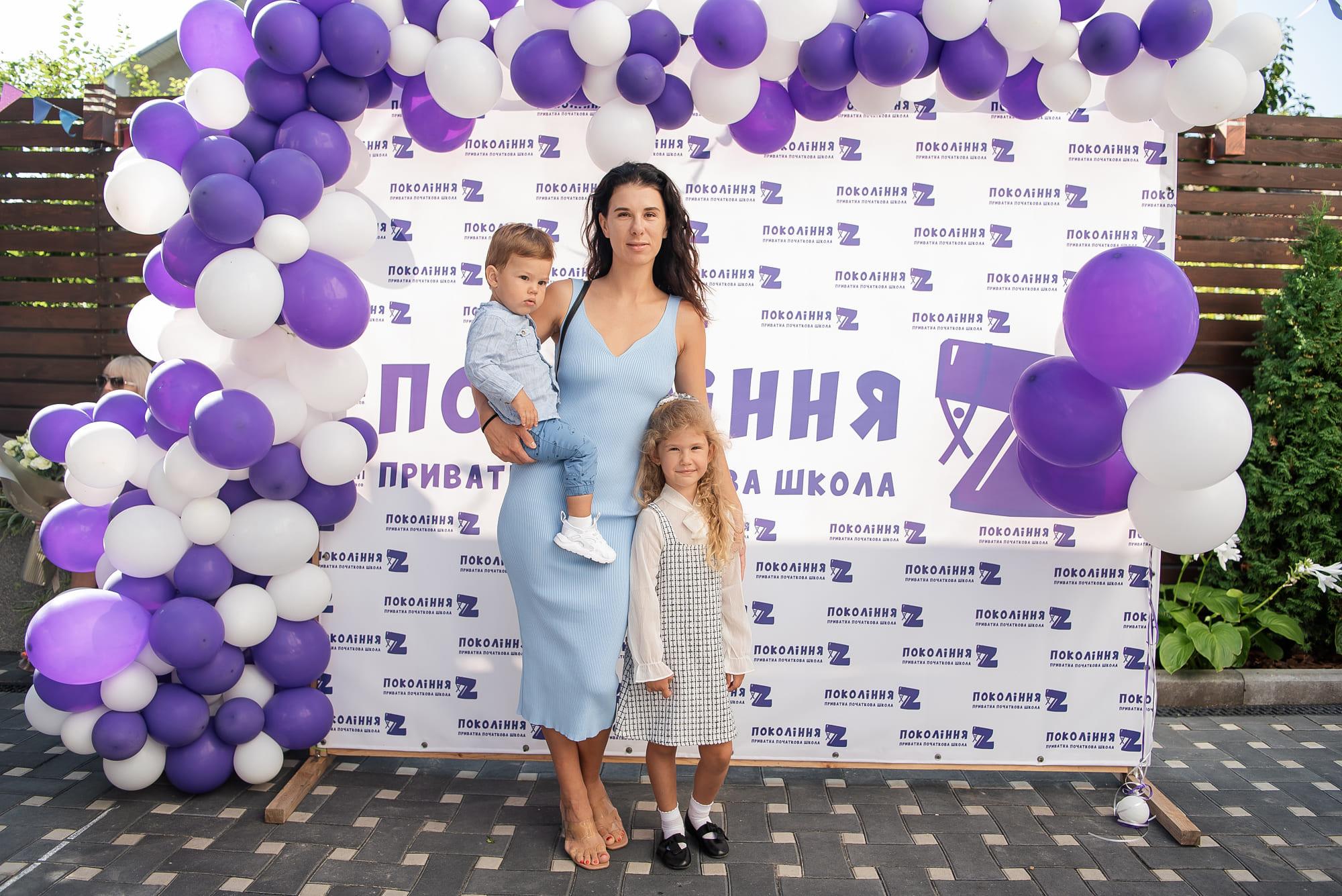 https://akademia-detstva.od.ua/app/uploads/2021/09/94.jpg